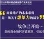 中国体验式商业地产发展论坛倒计时3天