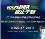 """马云""""双十一""""能否冲千亿?王健林今天千亿投资湖南"""