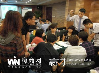 深圳宏发内训 | 开业筹备工作要点
