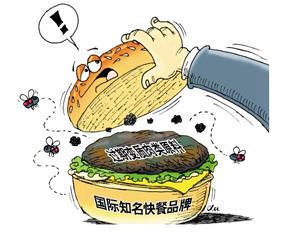 洋快餐深陷喜福过期肉事件 遭遇供应链之殇