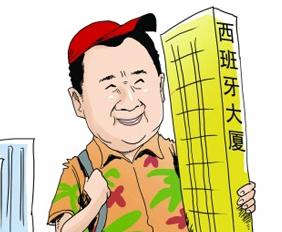 万达帝国的海外军团 王健林:七八年后万达或可成跨国集团